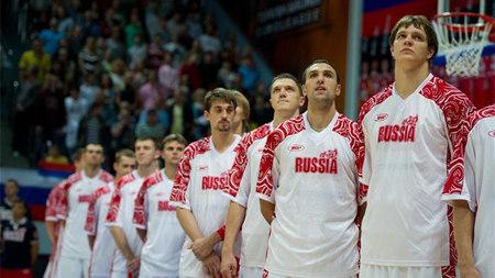 bas-rus