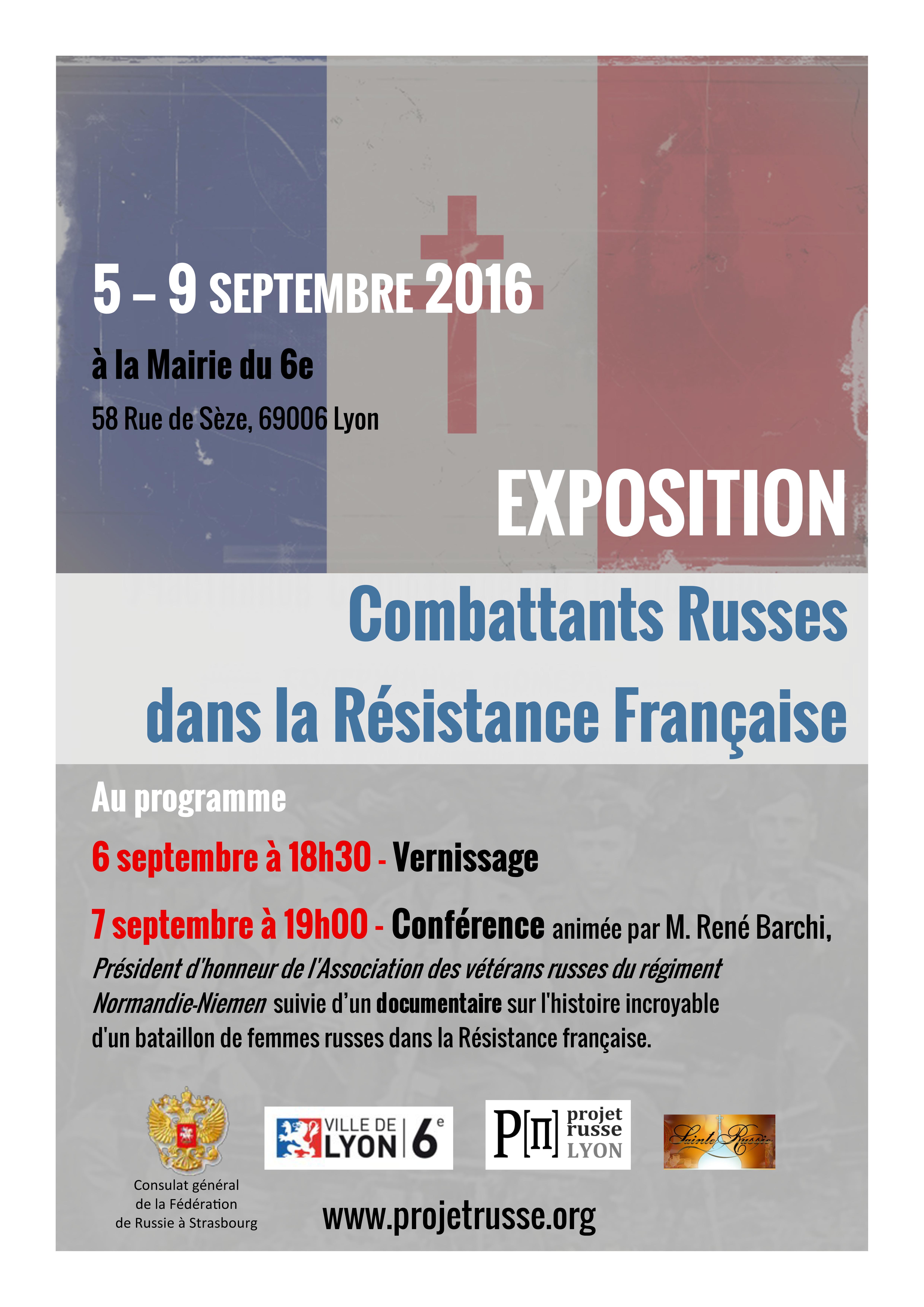 Expo résistance