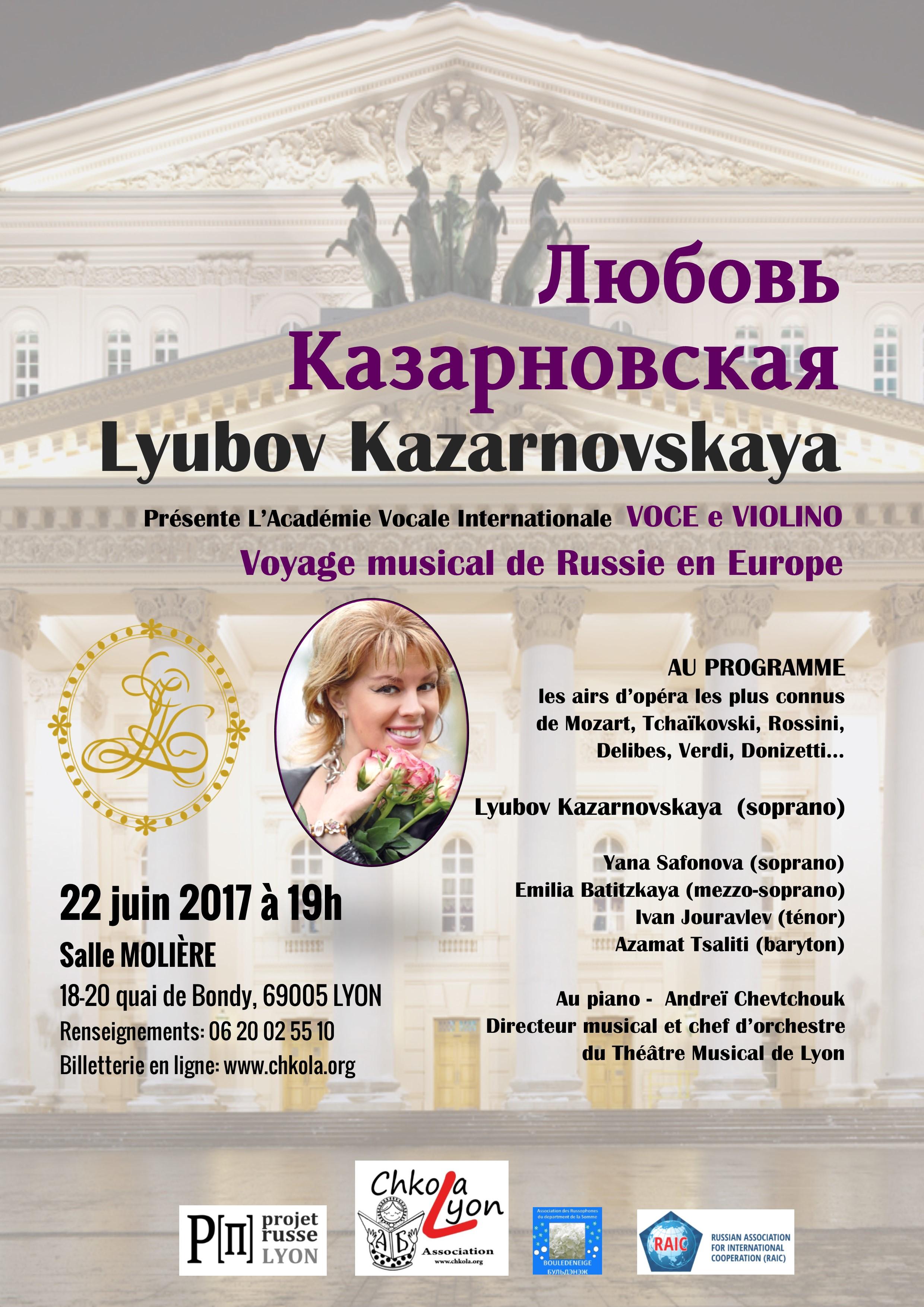 kazarnovskaya 5