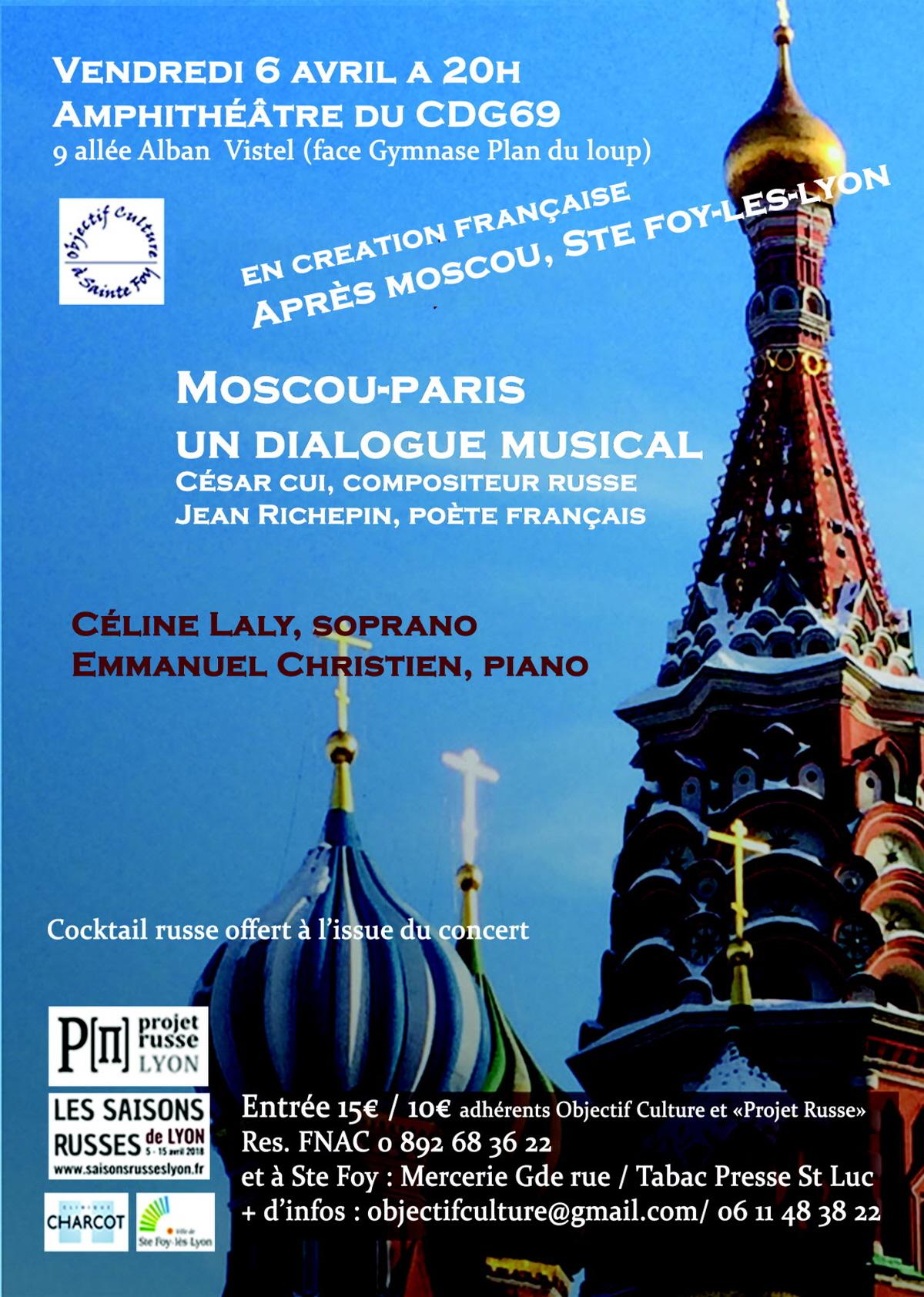illustration-concert_1-1520798106