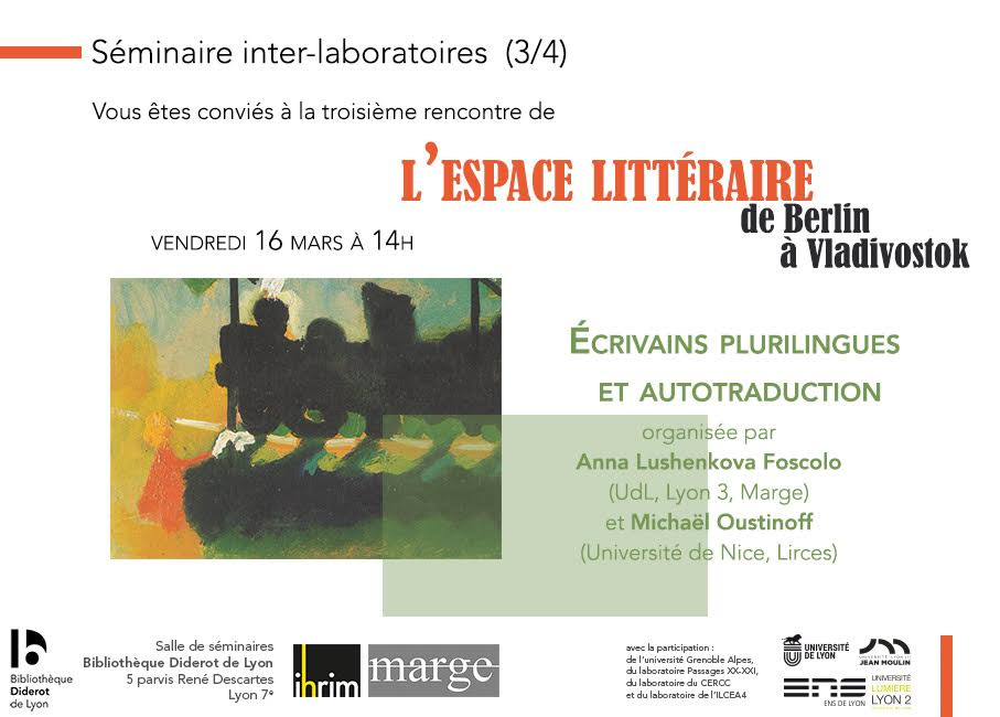 seminaire inter-laboratoire