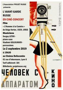 L'Avant-garde Russe en Ciné-Concert @ Cinéma Bellecombe